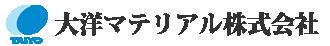 大洋マテリアル株式会社